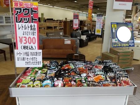 19-06-04-11-16-40-712_photo.jpg