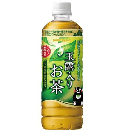 20200425お茶.png