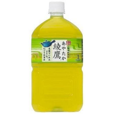 綾鷹.png