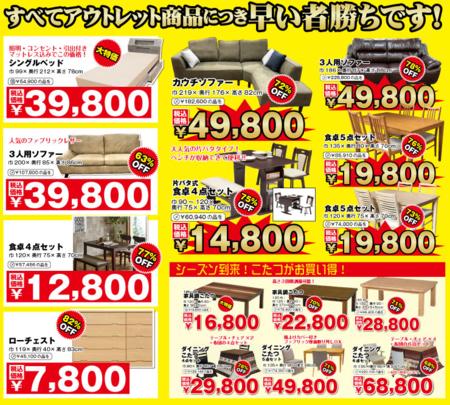 TV放映記念11151116.png