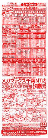 kizu_3rd_0209_u.jpg