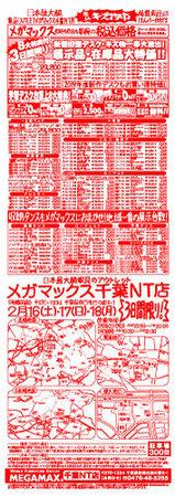 kizu_3rd_0216_u.jpg
