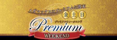 premiumWE.png